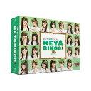 全力!欅坂46バラエティー KEYABINGO! DVD-BOX(初回生産限定) [ 欅坂46 ] - 楽天ブックス
