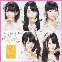 キスだって左利き (初回生産限定 Type-B/ジャケットA CD+DVD) [ SKE48 ]