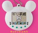 ギリ平成 (完全生産限定盤 CD+DVD) [ キュウソネコカミ ]