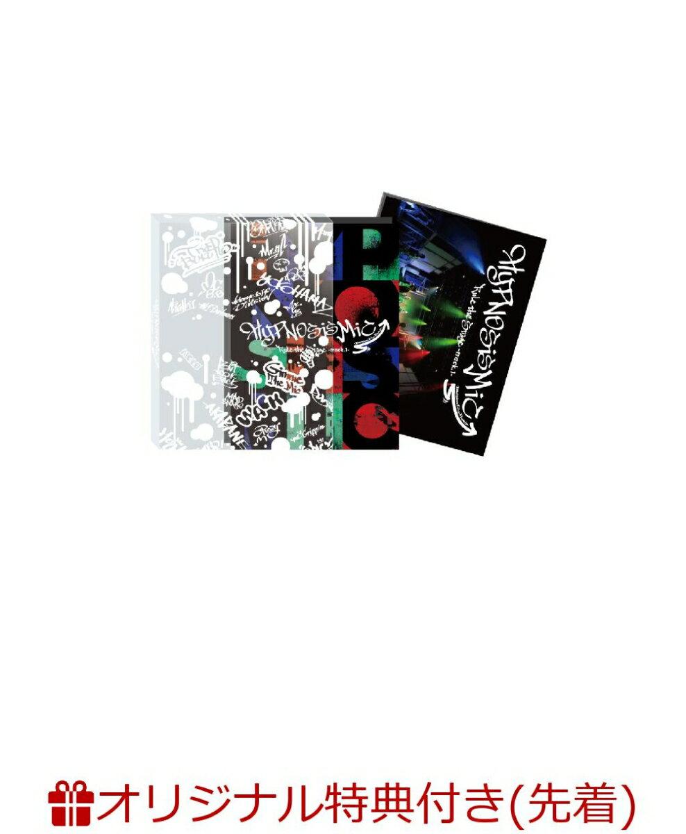 【先着特典】『ヒプノシスマイクーDivision Rap Battle-』Rule the Stage -track.1- 初回限定版DVD (ステージショットソロブロマイド9枚セット)