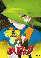 超人ロック<劇場版>【Blu-ray】