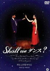 �y���������z�M��v���~�A���E�Z���N�V���� ������30%OFF::Shall we �_���X? [ �����L�i ]