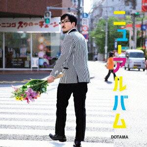 ニューアルバム [ DOTAMA ]