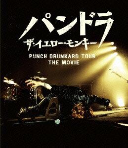 パンドラ ザ・イエロー・モンキー PUNCH DRUNKARD TOUR THE MOVIE【Blu-ray】画像