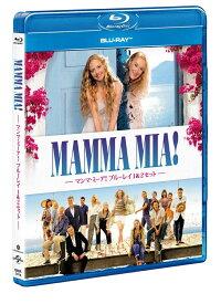 マンマ・ミーア! ブルーレイ 1&2セット(英語歌詞字幕付き)【Blu-ray】