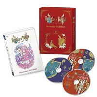 【シェイクスピア没後400周年記念】アニメ「ロミオ×ジュリエット」memorial DVD-BOX