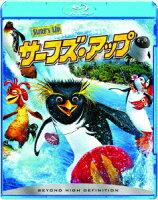 サーフズ・アップ【Blu-ray】