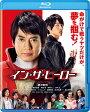 イン・ザ・ヒーロー【Blu-ray】 [ 唐沢寿明 ]