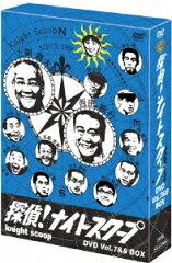 探偵!ナイトスクープ Vol.7&8 BOX [ 岡部まり ]