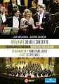 【輸入盤】ブラームス:二重協奏曲、チャイコフスキー、他 リサ・バティアシュヴィリ、ゴーティエ・カプソン、クリスティアーン・ティーレマン&シ
