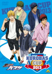 【楽天ブックスならいつでも送料無料】KUROBAS CUP 2013 [ 小野賢章 ]