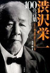違和感の声多数!吉沢亮が大河ドラマ主演決定の裏側がなかなか虚しい