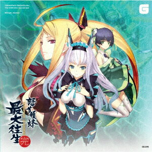 オリジナル・サウンドトラック Dodonpachi SaiDaiOuJou(怒首領蜂最大往生)-完全盤