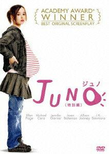JUNO/ジュノ <特別編> [ エレン・ペイジ ]