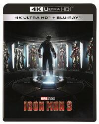 アイアンマン 3 4K UHD【4K ULTRA HD】