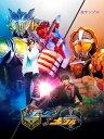 鎧武/ガイム外伝 仮面ライダーデューク/仮面ライダーナックル ロックシード版 【初回生産限定】…