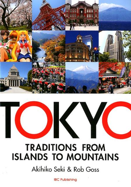 TOKYO:TRADITIONS FROM ISLANDS TO MOUNTAI画像