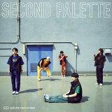 【楽天ブックス限定先着特典】SECOND PALETTE (通常盤B) (リボンバンド(5色ランダム))