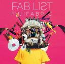 FAB LIST 2 (初回限定盤 2CD) [ フジファブリック ]