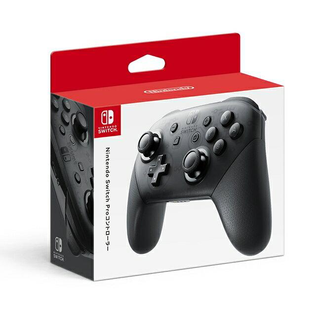Nintendo Switch, 周辺機器 Nintendo Switch Pro