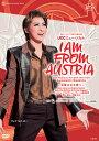 月組宝塚大劇場公演 日本オーストリア友好150周年記念 UCCミュージカル『I AM FROM AUSTRIA-故郷は甘き調べー』 [ 珠城りょう ]