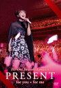 Hiromi Iwasaki Concert PRESENT for you*for me [ 岩崎宏美 ]