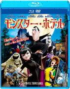 モンスター・ホテル【Blu-ray】