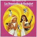 【送料無料】「ロシュフォールの恋人たち」オリジナル・サウンドトラック [ ミシェル・ルグラン ]