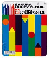 クーピーペンシル12色(缶入り)