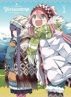 TV アニメ「ゆるキャン△」 第1巻【Blu-ray】