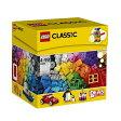 レゴ(LEGO) レゴ(R)クラシック アイデアパーツ <スペシャルセット> 10695