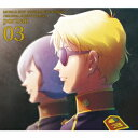 機動戦士ガンダム THE ORIGIN ORIGINAL SOUND TRACKS portrait 03 [ 服部隆之 ]