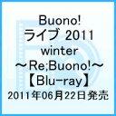 Buono! LIVE 2011 WINTER Re;Buono! [ ]