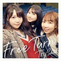 Free Turn (初回限定盤 CD+DVD)