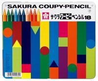 クーピーマーカー18色(缶入り)