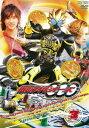 仮面ライダーOOO Volume 3 [ 渡部秀 ]