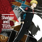 Shadow and Truth [ ONE 3 NOTES ]