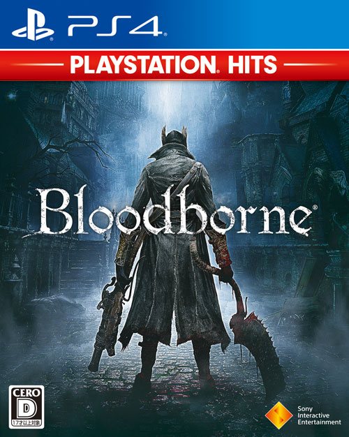 Bloodborne PlayStation Hits画像