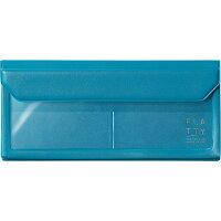キングジム バッグインバッグ フラッティ FLATTY ペンケースサイズ 水色 5358ミス
