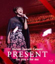 Hiromi Iwasaki Concert PRESENT for you*for me【Blu-ray】 [ 岩崎宏美 ]