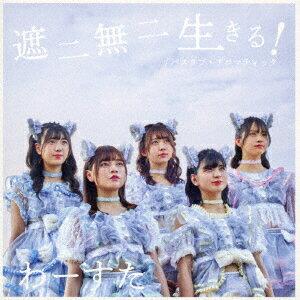 ロック・ポップス, その他  (CD)