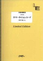 LTBS185 サマータイムレコード/じん