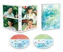 映画『あいあい傘』Blu-ray豪華版【Blu-ray】 [ 倉科カナ ]