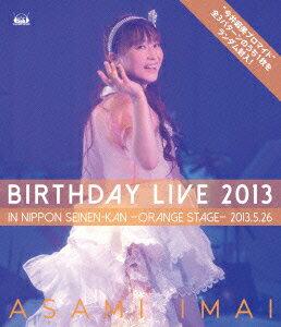 今井麻美 Birthday Live 2013 in 日本青年館 -orange stage-【Blu-ray】画像