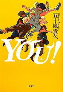 【送料無料】YOU!
