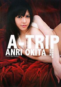 【送料無料】A-trip