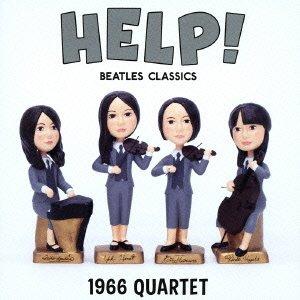Help! 〜Beatles Classics画像