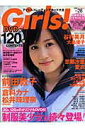 Girls!(vol.28)