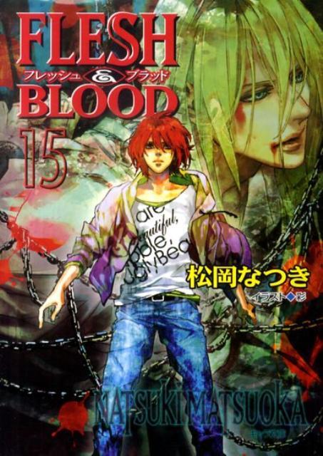 FLESH&BLOOD(15)画像