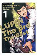 LUPIN The 3rd The Best(1)